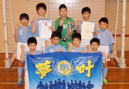 全道フットサル選手権U-12の部 全道大会出場